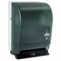 Tork Hand Towel Roll Dispenser Push Bar Metal/Plastic 10.5 x 8.75 x 15.75 Gray